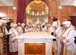 بالصور| البابا تواضروس يدشن كنيسة دير مار بقطر في الخطاطبة