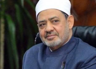 الإمام الأكبر يستقبل الأمين العام لمجلس حكماء المسلمين الجديد