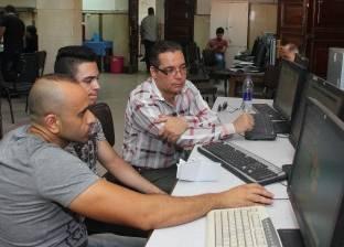 فتح معامل التنسيق الإلكتروني بجنوب الوادي لإجراءات تحويلات الطلاب