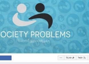 """فضفضة المصريين من """"بريد الجمعة"""" لصفحات """"فيسبوك"""".. وخبراء يحذرون"""