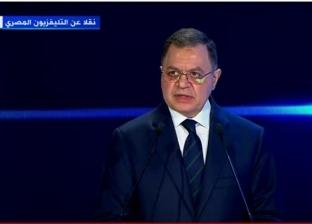 وزير الداخلية يرسل برقية تهنئة للرئيس السيسي بمناسبة عيد الأضحى