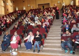 افتتاح ملتقى مهارات التوظيف لطلاب كلية الصيدلة بجامعة المنصورة