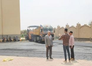 رئيس جامعة كفر الشيخ يتفقد أعمال التطوير بالحرم الجامعي