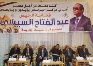 """أعضاء """"كلنا معاك من أجل مصر"""" يقفون دقيقة حداد على أرواح الشهداء"""