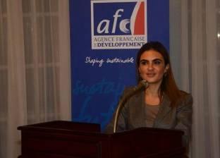 التعاون الدولى: «سحر»: فرنسا دعمت التنمية فى مصر بـ900 مليون يورو