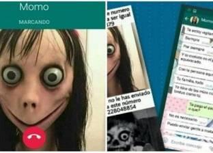 """10 معلومات عن لعبة """"مومو"""".. جنية """"واتساب"""" المرعبة"""
