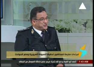 """""""مرور الجيزة"""": طرق بديلة لمنطقة أحمد عرابي تزامنا مع إنشاء الخط الثالث"""