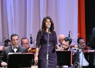 بالصور| ياسمين علي تشعل حفل معهد الموسيقى العربية بأغاني الزمن الجميل