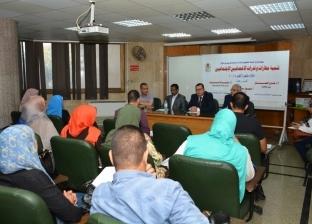 افتتاح برنامج تنمية مهارات وقدرات الأخصائيين الاجتماعيين بجامعة أسيوط