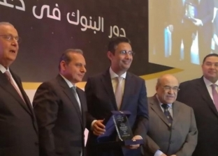"""""""الناس والبنوك"""" يكرم نائب رئيس مجلس إدارة بنك ناصر الاجتماعي"""