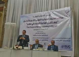 """نائب رئيس """"عين شمس"""" يشارك في مؤتمر العلوم الصيدلية الدولي الـ34"""
