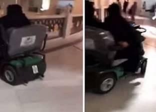 فيديو| مزاح فتاتين داخل الحرم المكي بسيارة كهربائية يثير غضب الكثيرين
