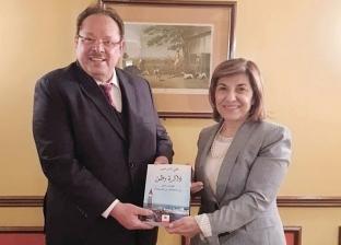 علي ناصر يبحث مع مستشار الرئيس السوري مساعي إحلال السلام باليمن