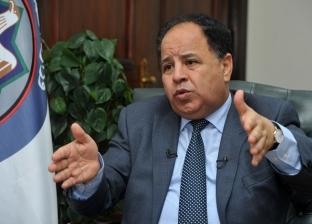 """وزير المالية: طارق عامر انزعج من تصريح رئيس """"الضرائب"""" عن سرية الحسابات"""