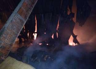 الحماية المدنية بالمنوفية تنجح في إخماد حريق مخزن الإطارات بعد 6 ساعات