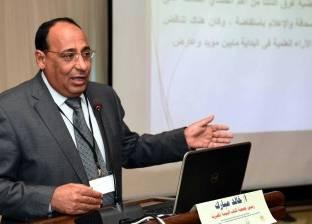 """رئيس """"كتاب التنمية"""": 40 ألف دراسة في مصر في مجال الحفاظ على البيئة"""