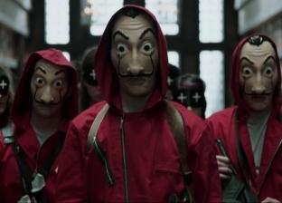 """فيديو.. طرح البرومو الأول للموسم الرابع من مسلسل """"لا كاسا دي بابل"""""""