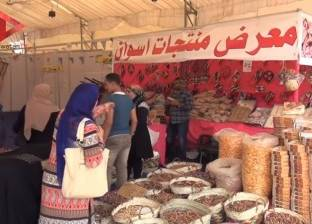 """بالفيديو  تجار """"أهلا رمضان"""": """"مكسبنا في الحاجة جنيه والناس عايزة أرخص"""""""
