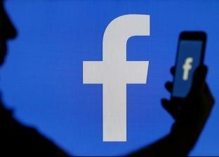 بالإشعارات.. فيسبوك يحذر المستخدمين من نشر أخبار مضللة حول كورونا