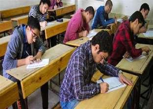 غداً.. بدء تسجيل اختبارات القدرات لطلاب الثانوية العامة