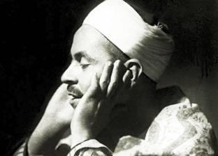 حفيدة الشيخ محمد رفعت: عبدالوهاب كان يخدم جدي أثناء قراءة القرآن
