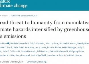 """""""فيلم رعب"""".. بحث دولي يحذر من كوارث مقبلة بفعل التغيرات المناخية"""
