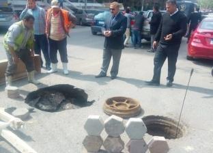 بالصور| هبوط أرضي في مصر الجديدة.. والحي ينجح في إصلاحه