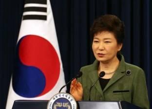 """توقيف مستشارين سابقين لرئيسة كوريا الجنوبية بتهمة """"استغلال النفوذ"""""""