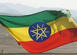 الأحزاب السياسية الإثيوبية المتنافسة تبدأ حوار الجولة الثانية