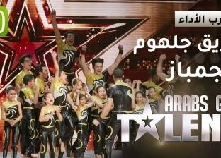 """من محافظات غير مركزية.. مواهب """"من عالم تاني"""" في """"Arabs Got Talent"""""""