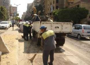 """""""نظافة الجيزة"""" تشن حملة بشارع خاتم المرسلين في العمرانية"""