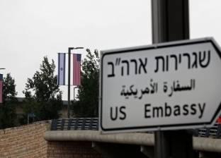 الولايات المتحدة تؤكد وقف مزيد من المساعدات للفلسطينيين