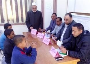 """25 مارس.. """"التعليم"""" تعقد التصفيات النهائية لـ""""تحدي القراءة العربي"""""""