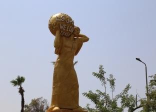 """في استجابة لـ""""الوطن"""".. إعادة لون تمثال شارع الرياح في قنا لأصله"""