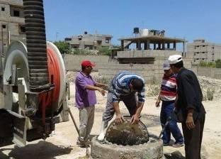 إصلاح بلاعات الصرف الصحي في ساحل بحر العريش
