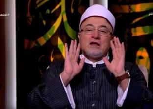 بالفيديو| خالد الجندي يحذر أصحاب الأعمال: إوعوا ماتكرموش الناس الشغالة