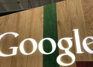 """10 أماكن سرية لا يسمح """"جوجل مابس"""" بزيارتها.. بينها المنزل رقم 2207"""