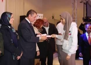 بالصور  توزيع أجهزة كهربائية على العرائس الأيتام في كفر الشيخ