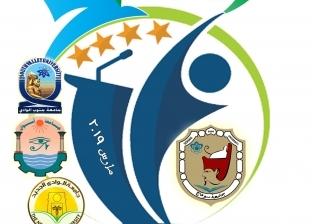 رئيس جامعة أسوان: محافظات الصعيد قادرة على تحقيق التنمية الشاملة