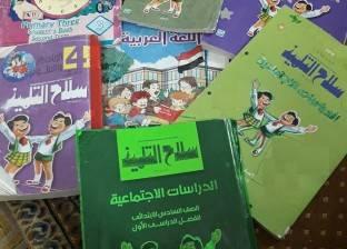 """""""كتاب مستعمل للبيع"""".. شعار أولياء الأمور بعد زيادة الأسعار"""
