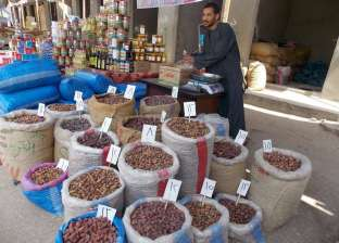 """""""تموين الغربية"""" تنظم سلسلة معارض لبيع السلع الغذائية بأسعار مخفضة"""