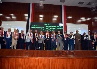 محافظ القليوبية يشارك في تكريم أبطال حرب أكتوبر باحتفالية جامعة بنها