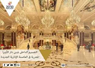 """""""عايدة"""" في الاحتفال بالذكرى الـ30 لإنشاء دار الأوبرا المصرية"""