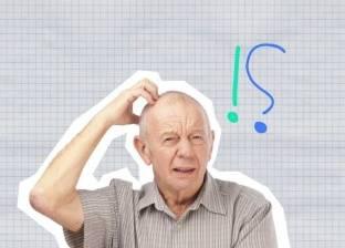 دراسة جديدة تكشف العلاقة بين مرض السكر والزهايمر