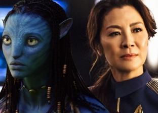 ميشيل يوه تنضم للجزء الثاني من Avatar