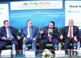 الحوت: مصر قطعت شوطاً كبيراً في تهيئة مناخ الاستثمار