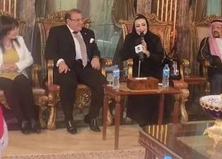 بالفيديو| الأميرة سهيلة آل سعود: تربينا على عشق نيل مصر وأهلها