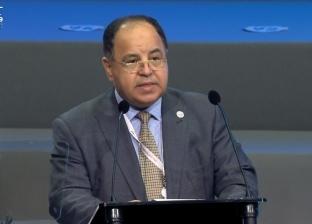 توقعات بحلول الاقتصاد المصري في المرتبة الـ9 عالميا بحلول 2030