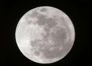 البحوث الفلكية: القمر العملاق يظهراليوم بشكل واضح