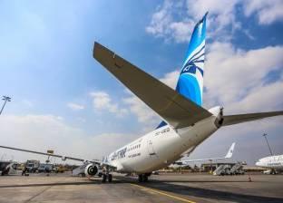 """""""مصر للطيران"""": زيادة الرحلات الأسبوعية إلى المملكة المغربية"""